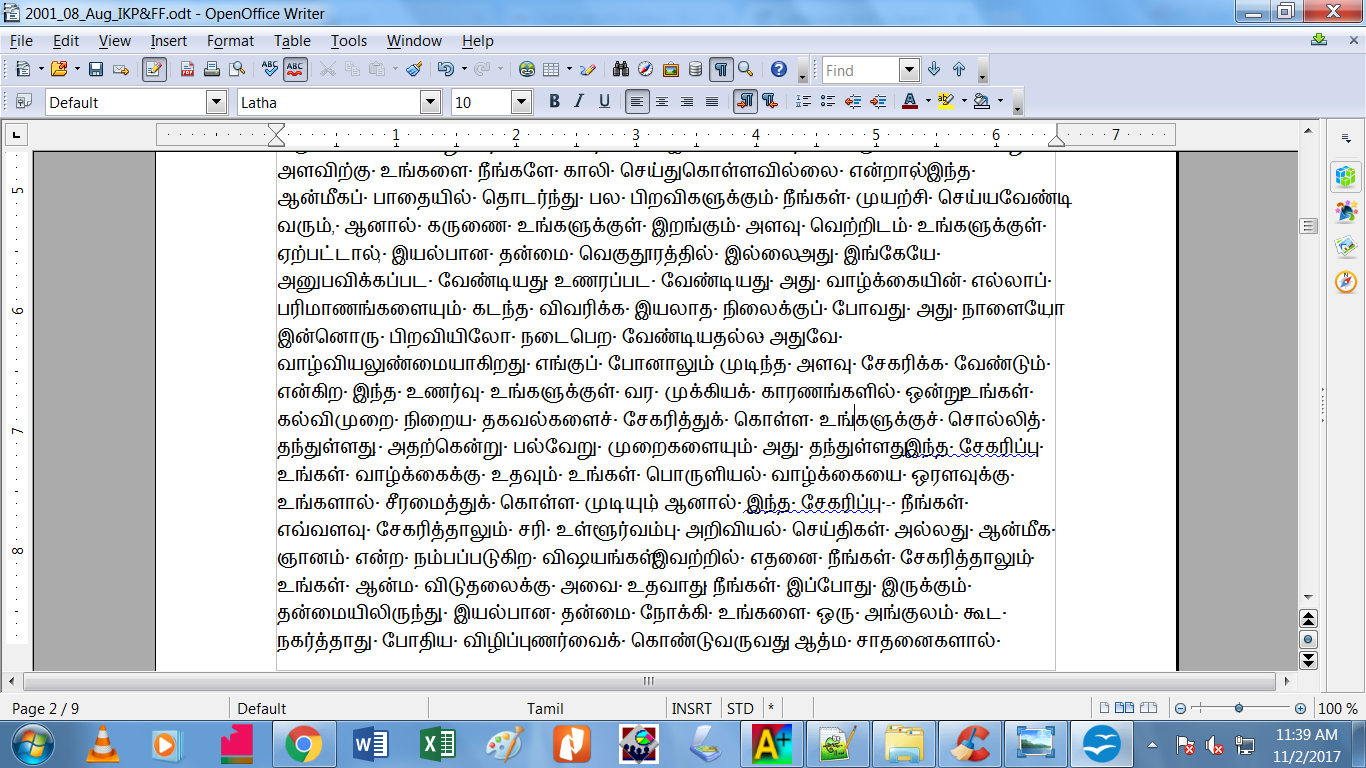Language tool openoffice tamil language languagetool forum but no error in the spell menu options but in the file it is underlined what is the problem languagetool is not fully spell checker for tamil thecheapjerseys Gallery