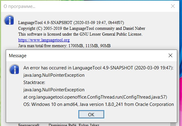 LT-LO-6.3.5.2 error