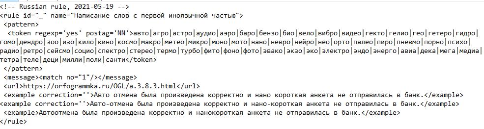 Clip2net_210519134824